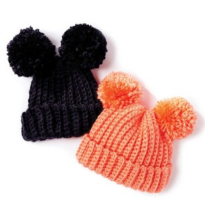 New Adorable Crochet Baby Accessories